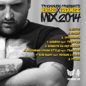 Jentaro x tr1ckmusic mix 2014